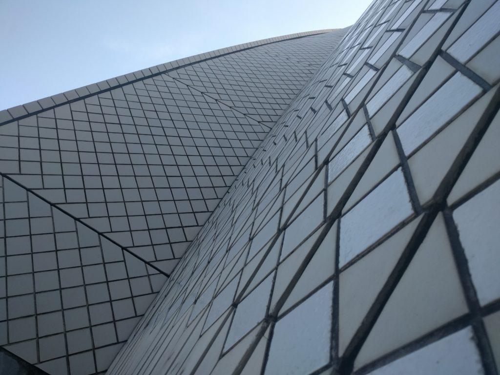 Vous vous êtes déjà demandé de quoi est fait le toit de l'Opéra de Sydney? Eh bien c'est du carrelage...