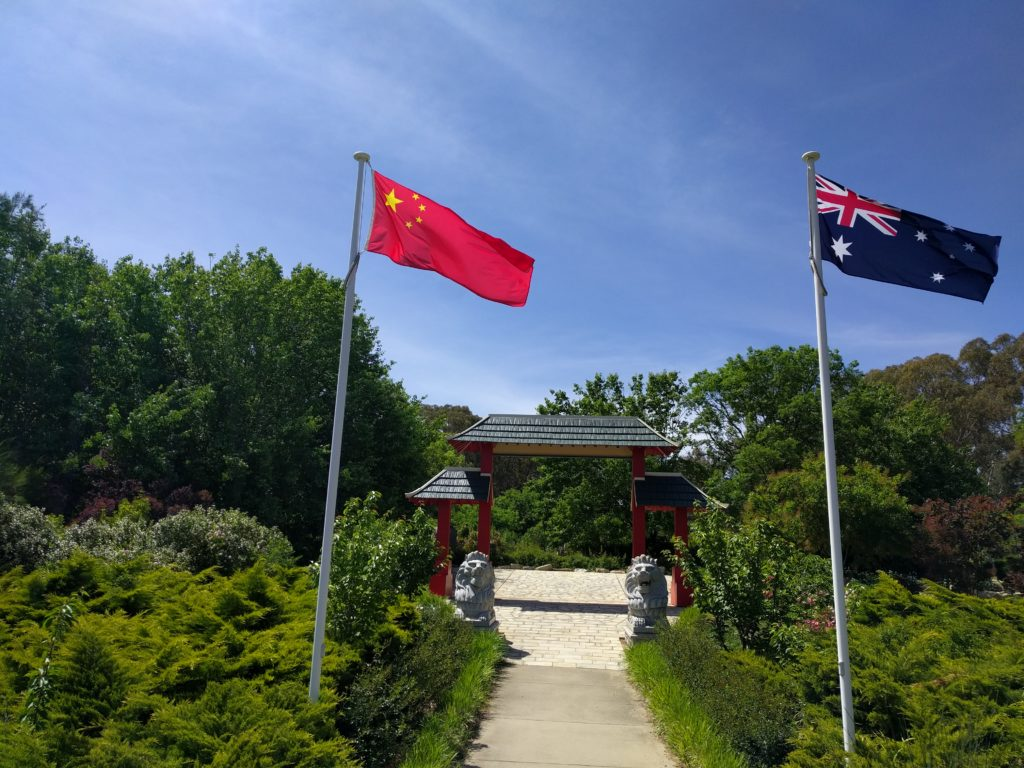 L'entrée du jardin chinois