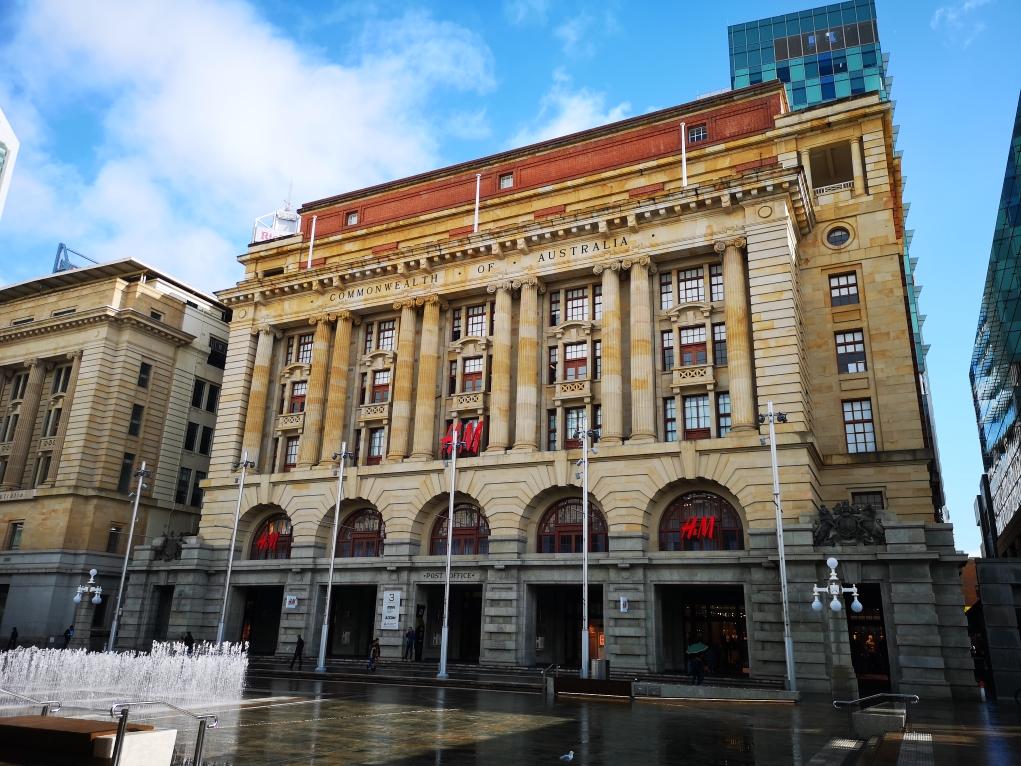 H&M - Ancien bâtiment de l'Etat