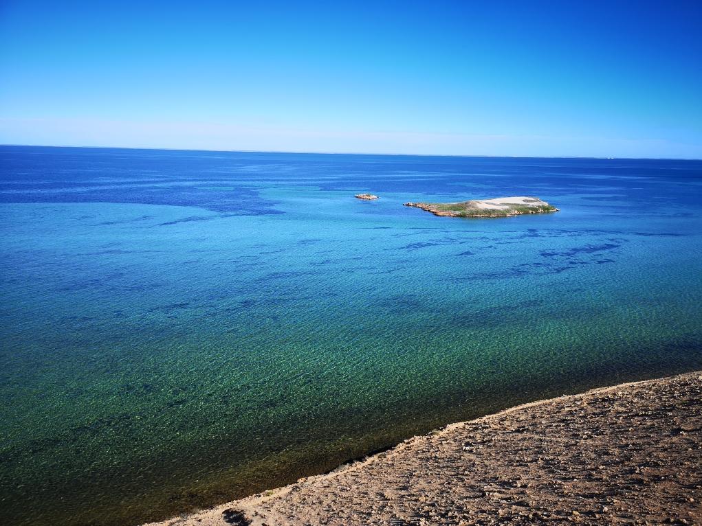 Vue depuis Eagle's Bluff - Avec le petit îlot