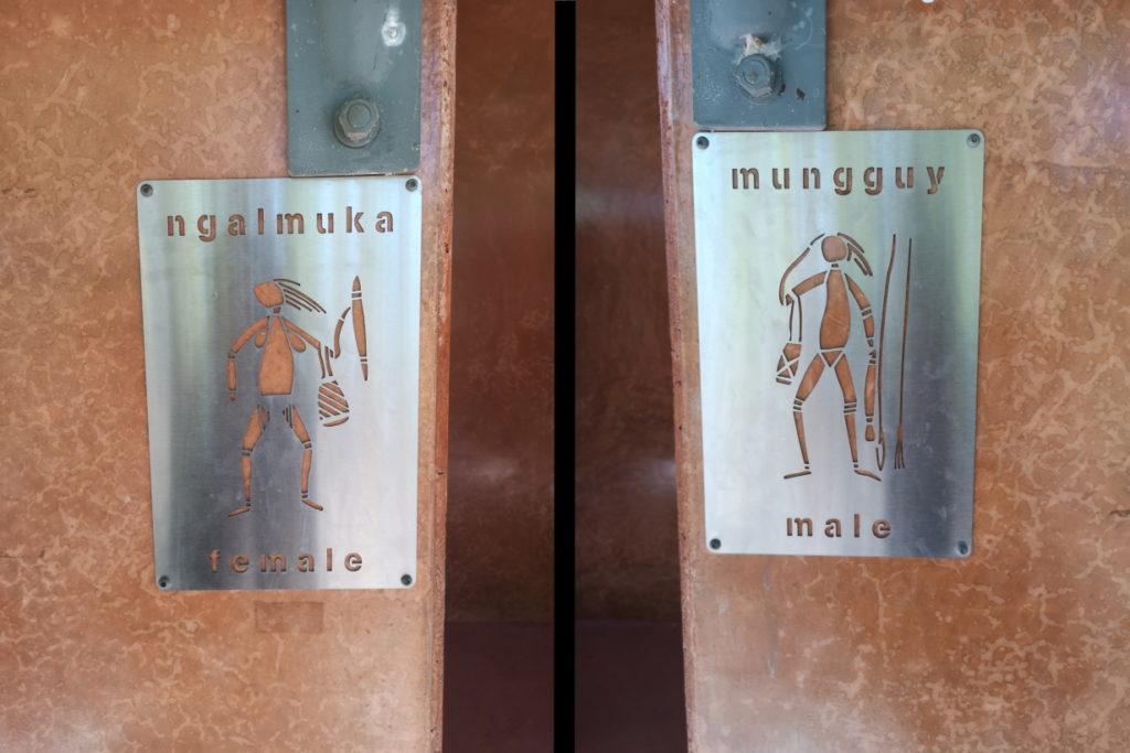 Un petit montage des portes des WC dans le Nitmiluk National Park, cela nous rappelle la même chose à Hawaï