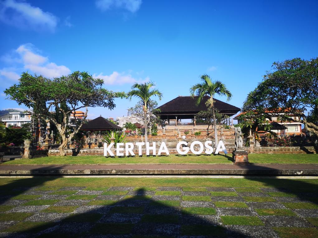 Kertha Gosa