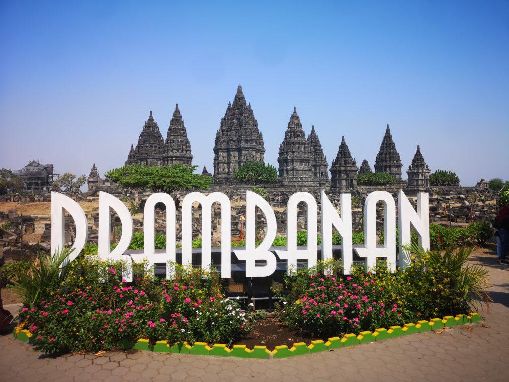 Entrée du temple Prambanan