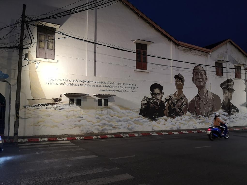 Une fresque dans la vielle ville de Phuket