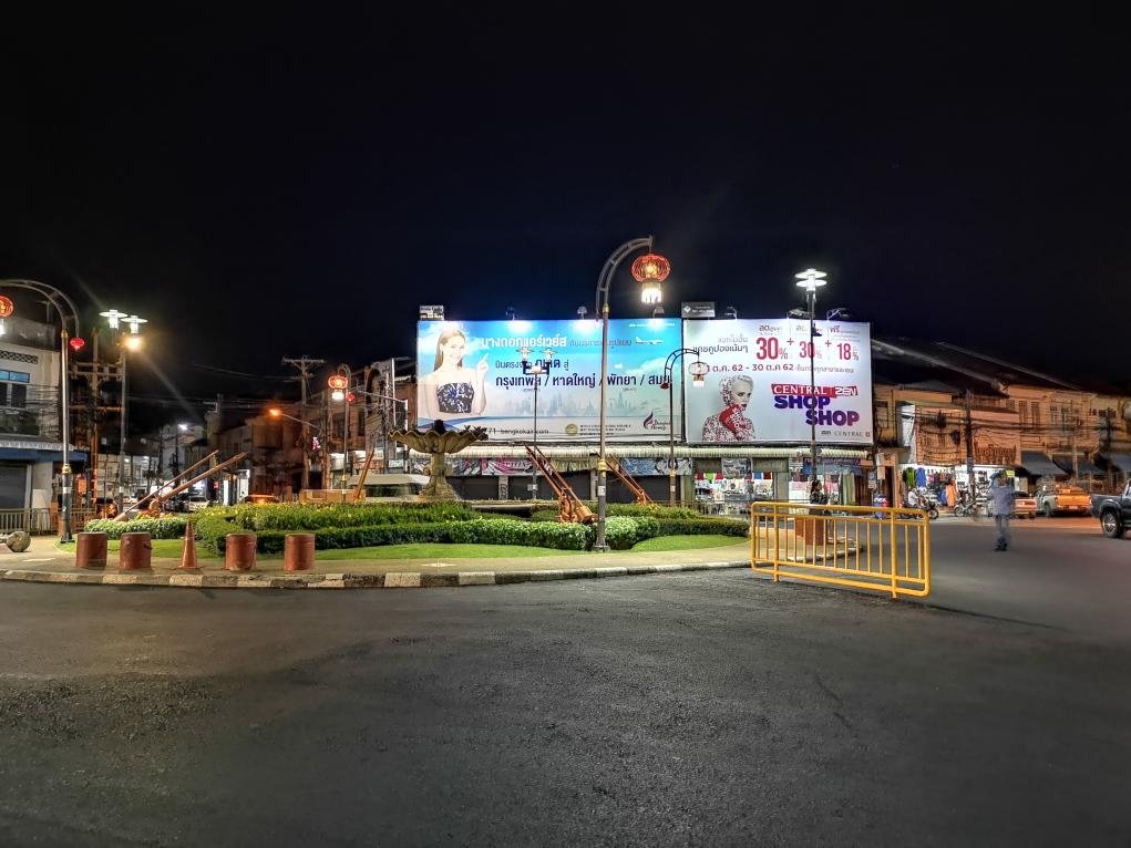 """Le """"Time Square"""" de la vieille ville de Phuket"""
