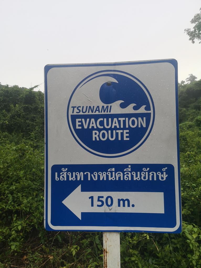 Route d'évacuation en cas de Tsunami
