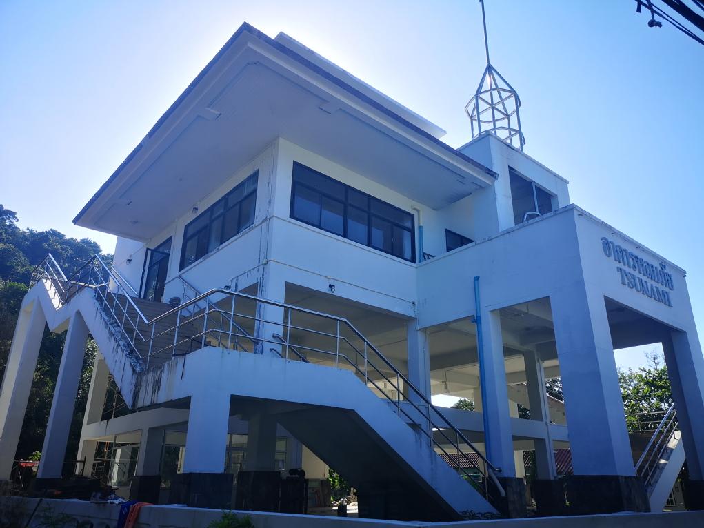 Abri anti-Tsunami à quelques pas de notre guesthouse