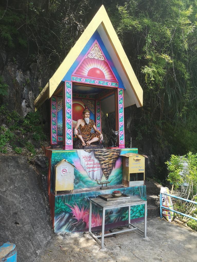 Un autel presque au sommet