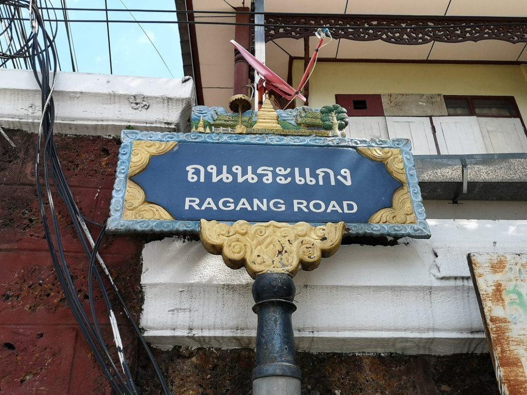 Un panneau de rue à Chiang Mai
