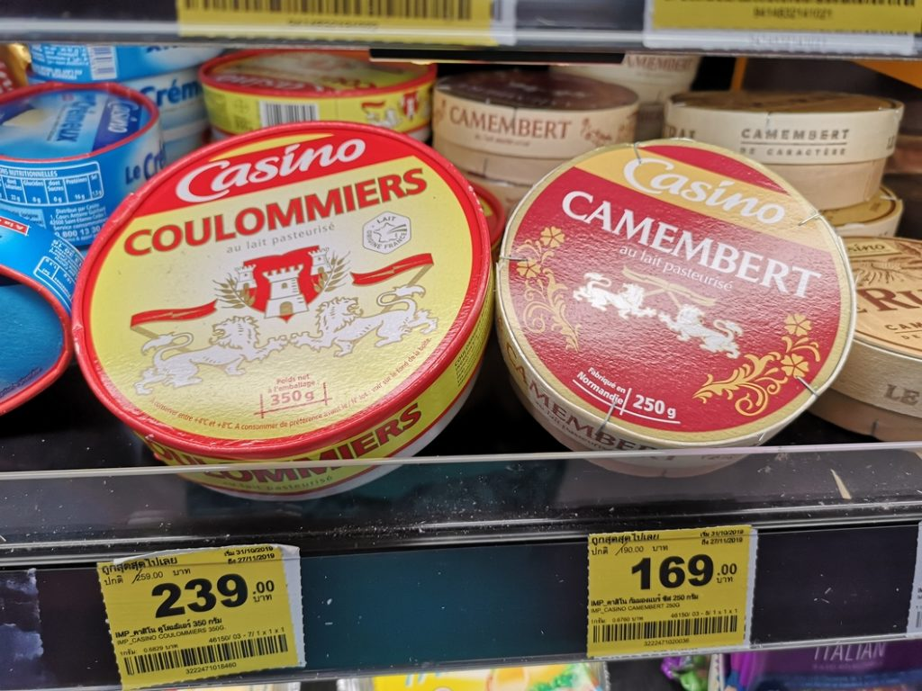 Du camembert Casino! 7€ et 5€