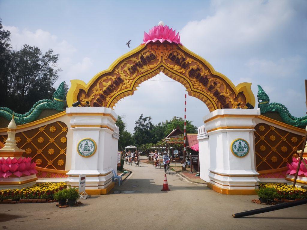 L'une des portes du parc historique de Sukhothai