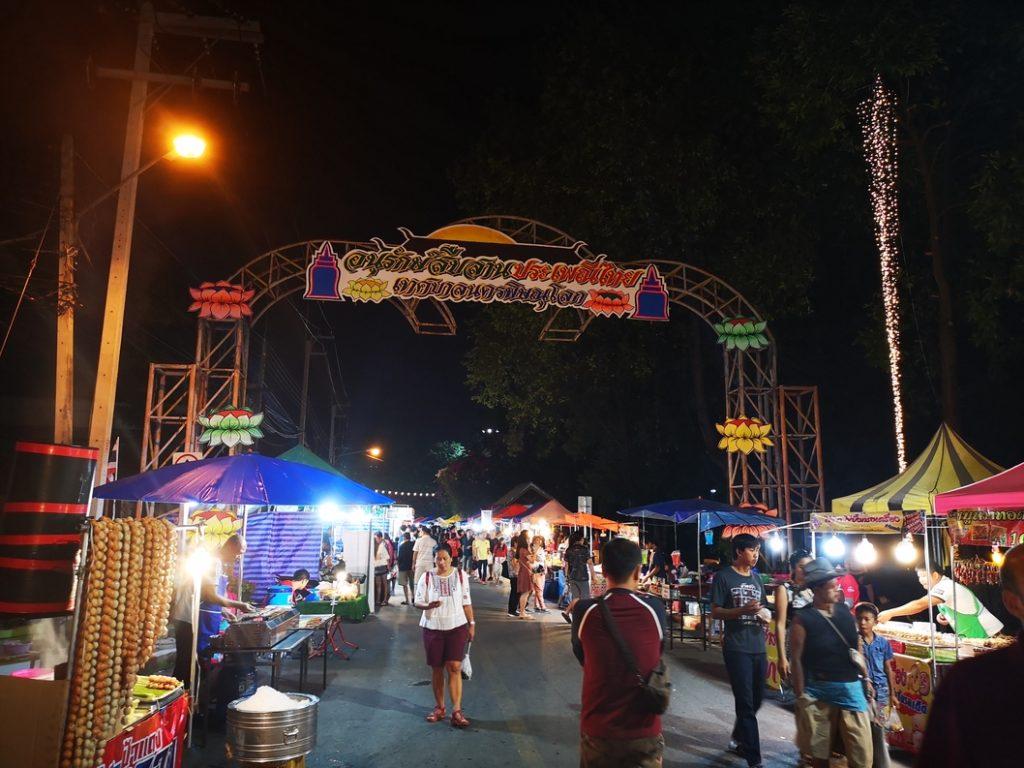 Marché de nuit de Phitsanulok