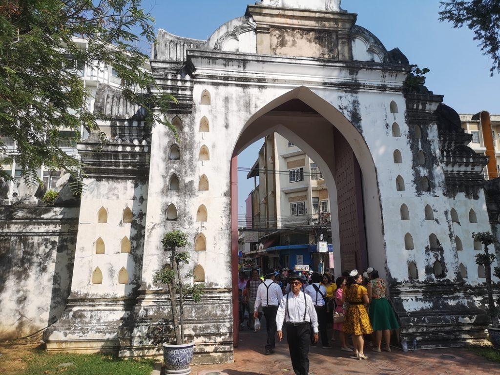 Entrée du Parc du Phra Narai Ratchaniwet