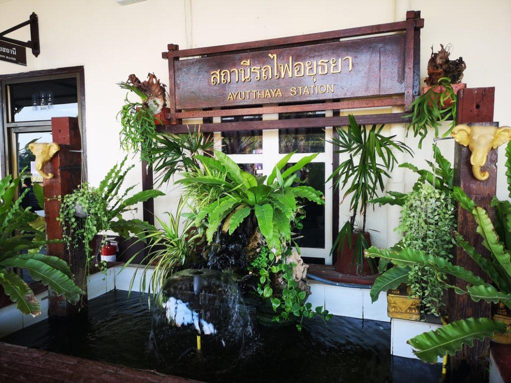 Gare d'Ayutthaya