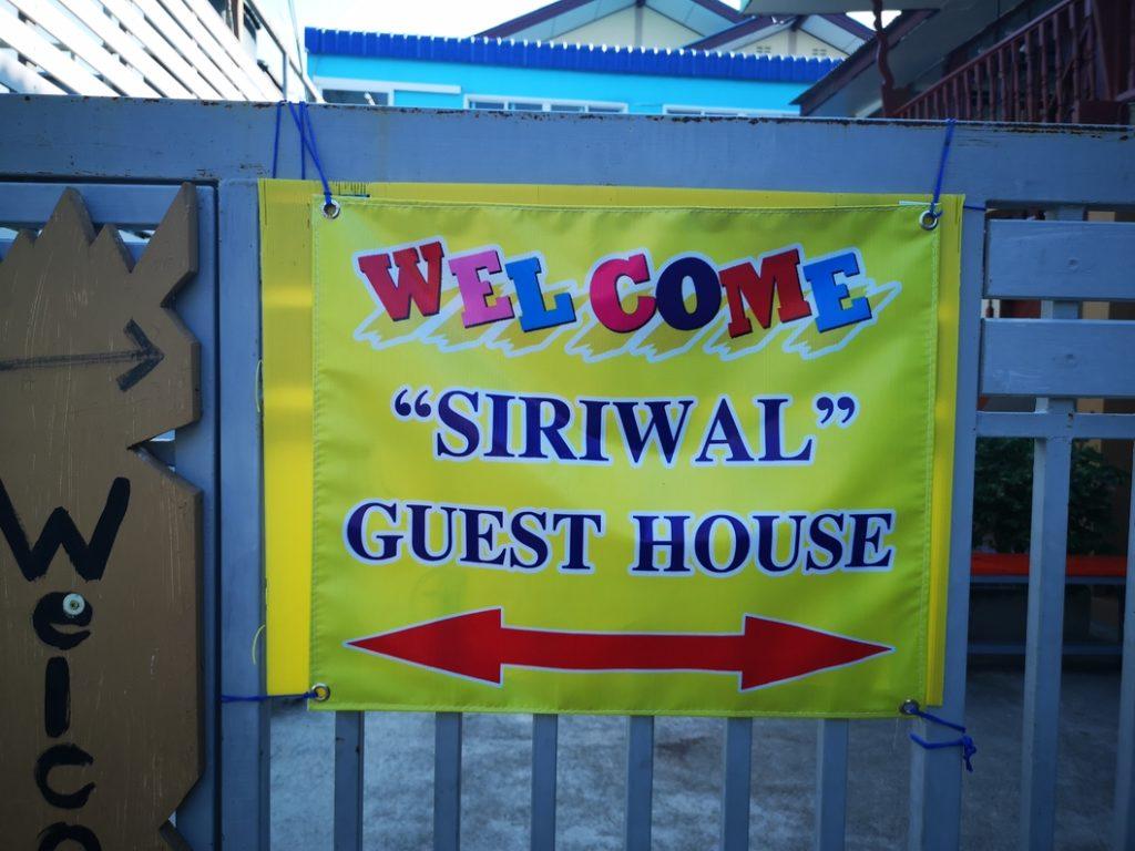 Bienvenue à la Guesthouse Siriwal !