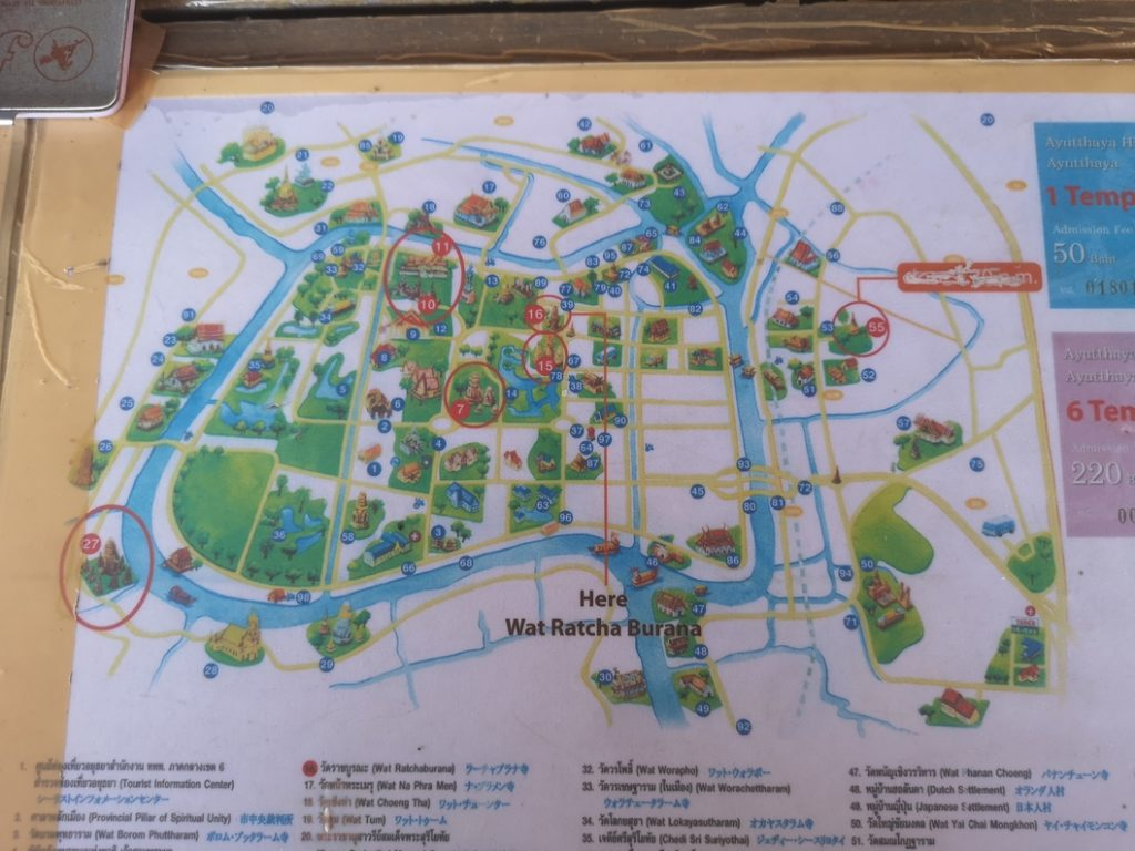 Carte touristique de la ville