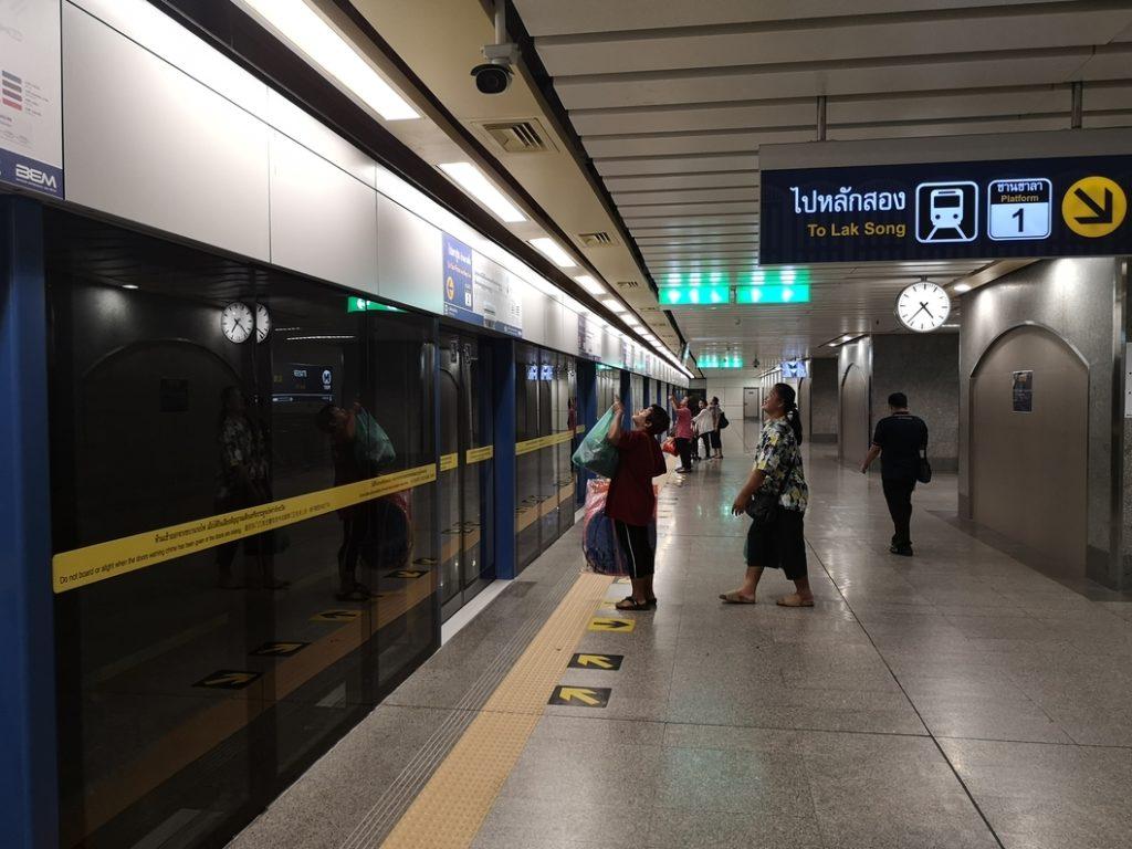 Le quai du métro