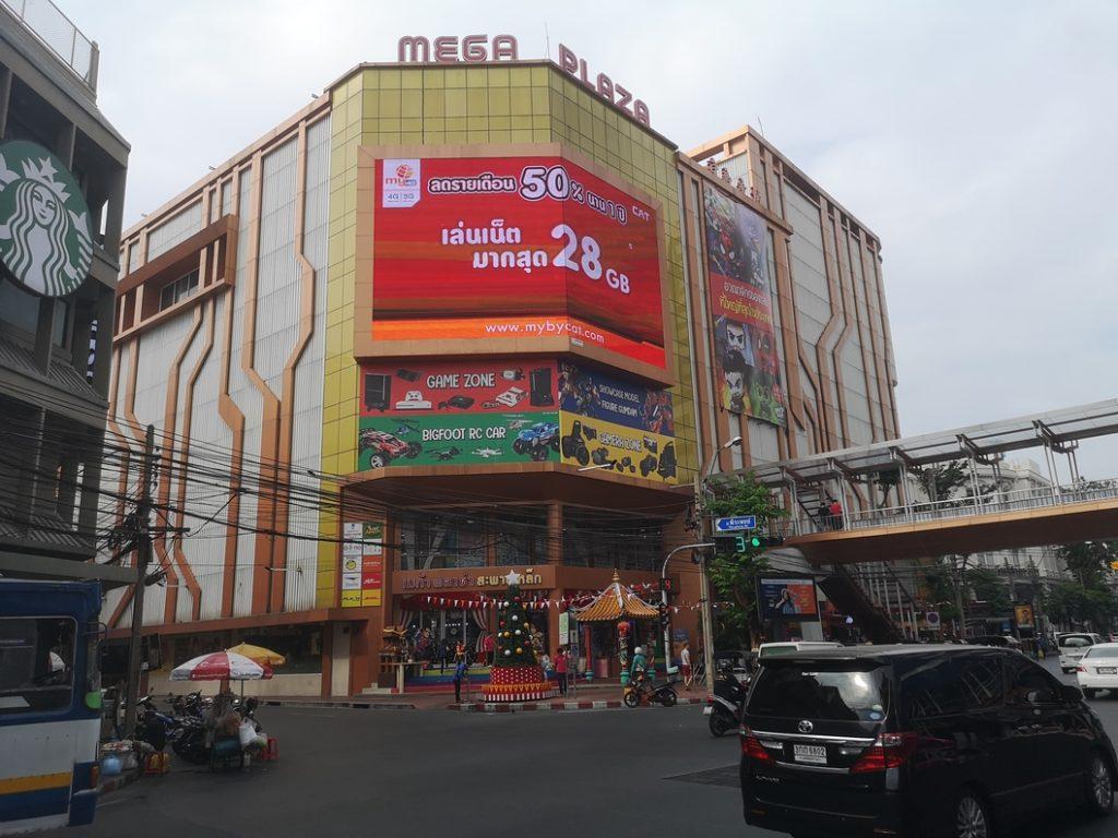 Mega Plaza, très certainement un centre commercial
