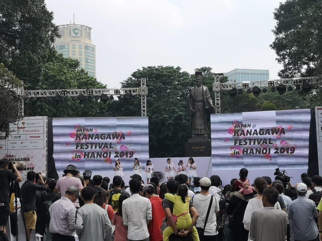 Kanagawa Festival