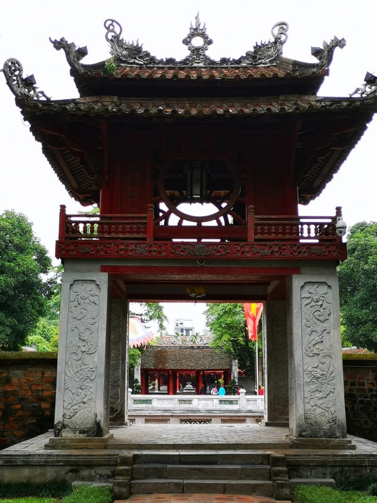 Autre porte interne du temple