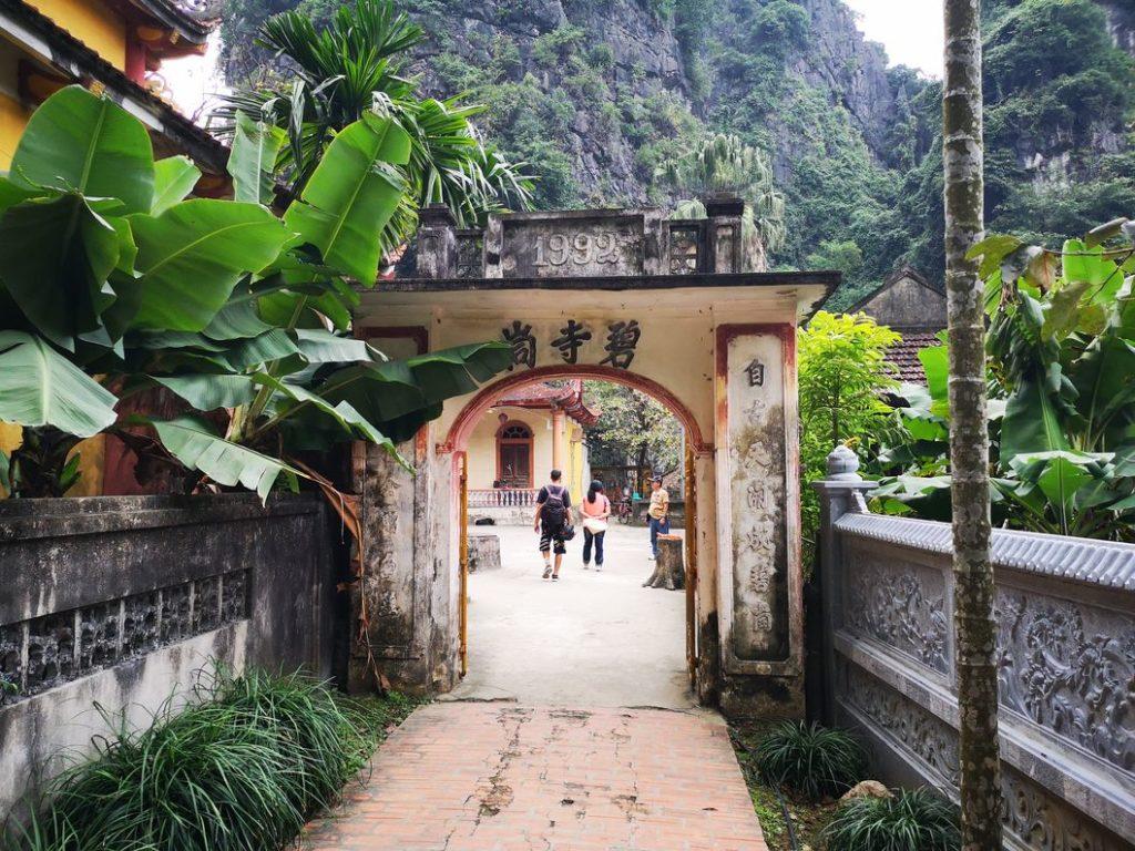 Second portail de la pagode