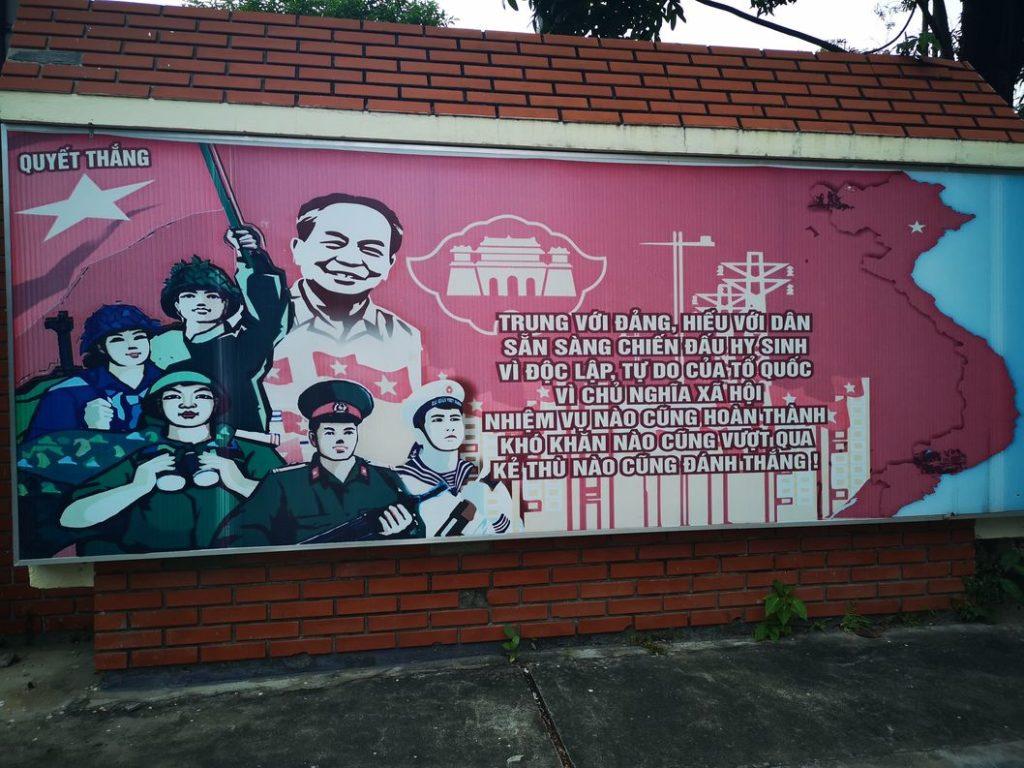 Un mur de propagande du parti