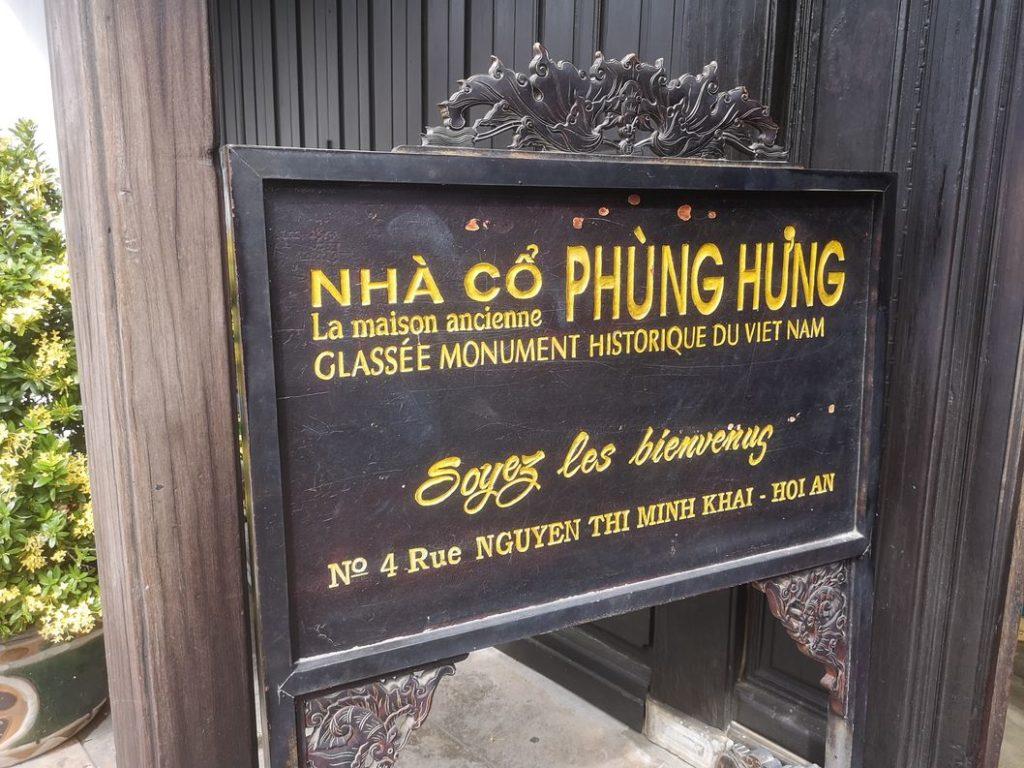 Pancarte de bienvenue d'une des quelques maisons à visiter à Hoi An
