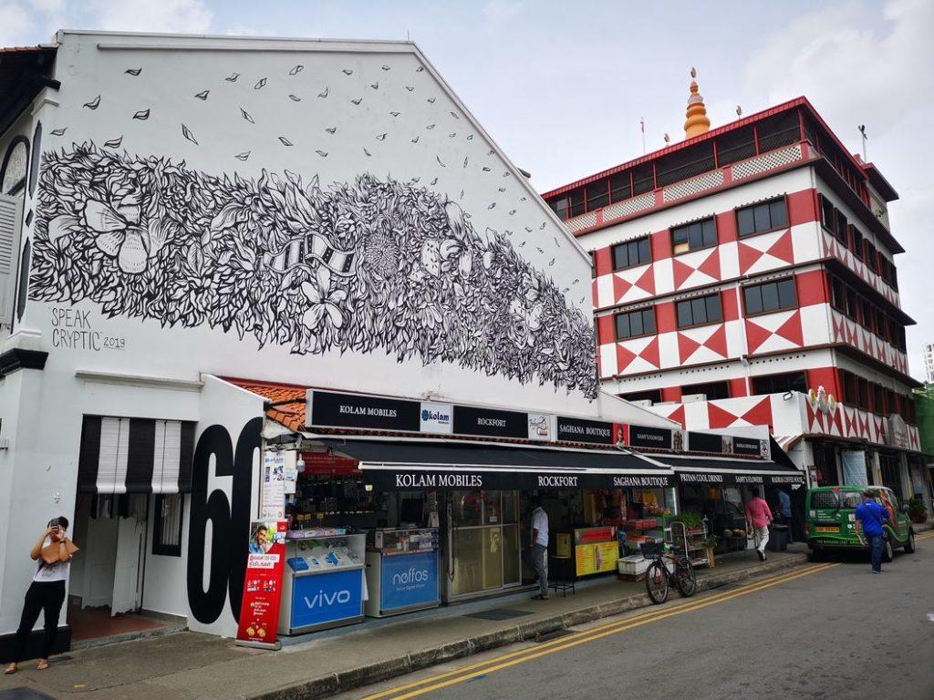 Une façade peinte façon Street Art à Little India