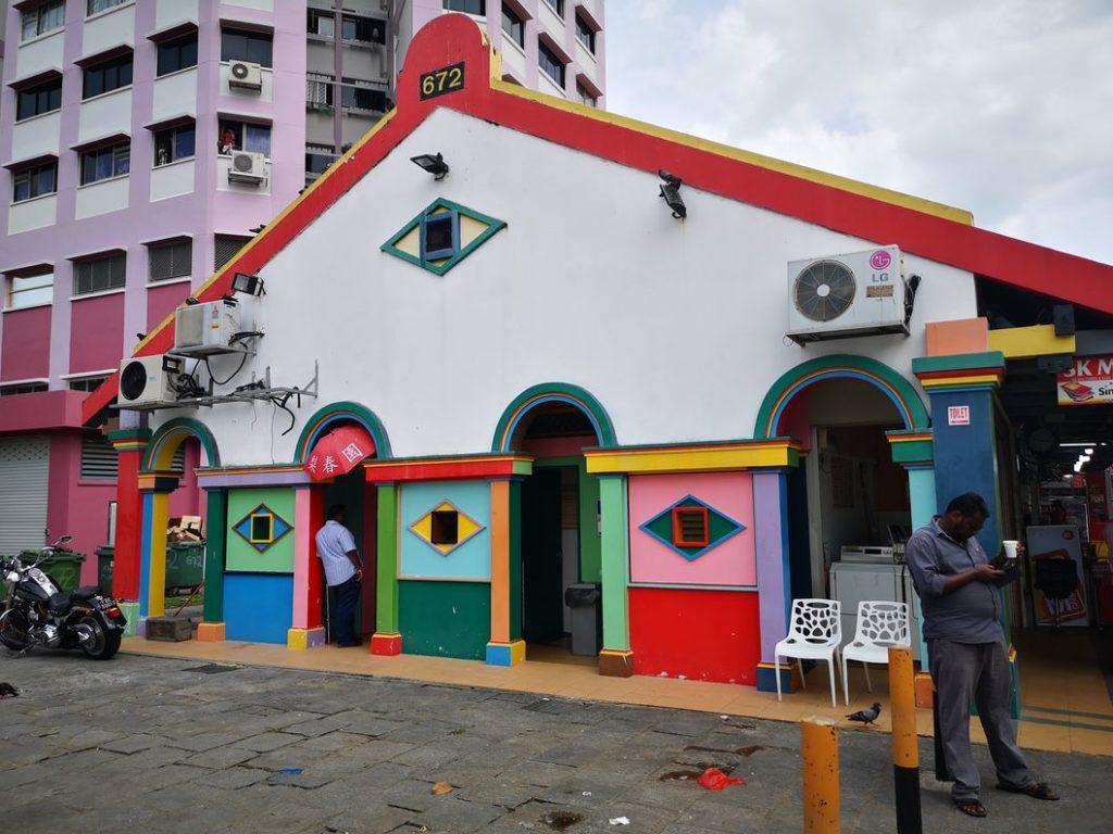 Une autre maison colorée de Little India