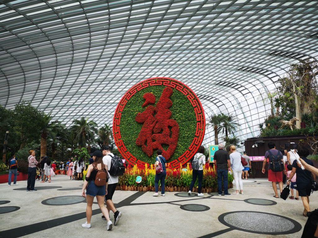 Entrée dans le Flower Dome