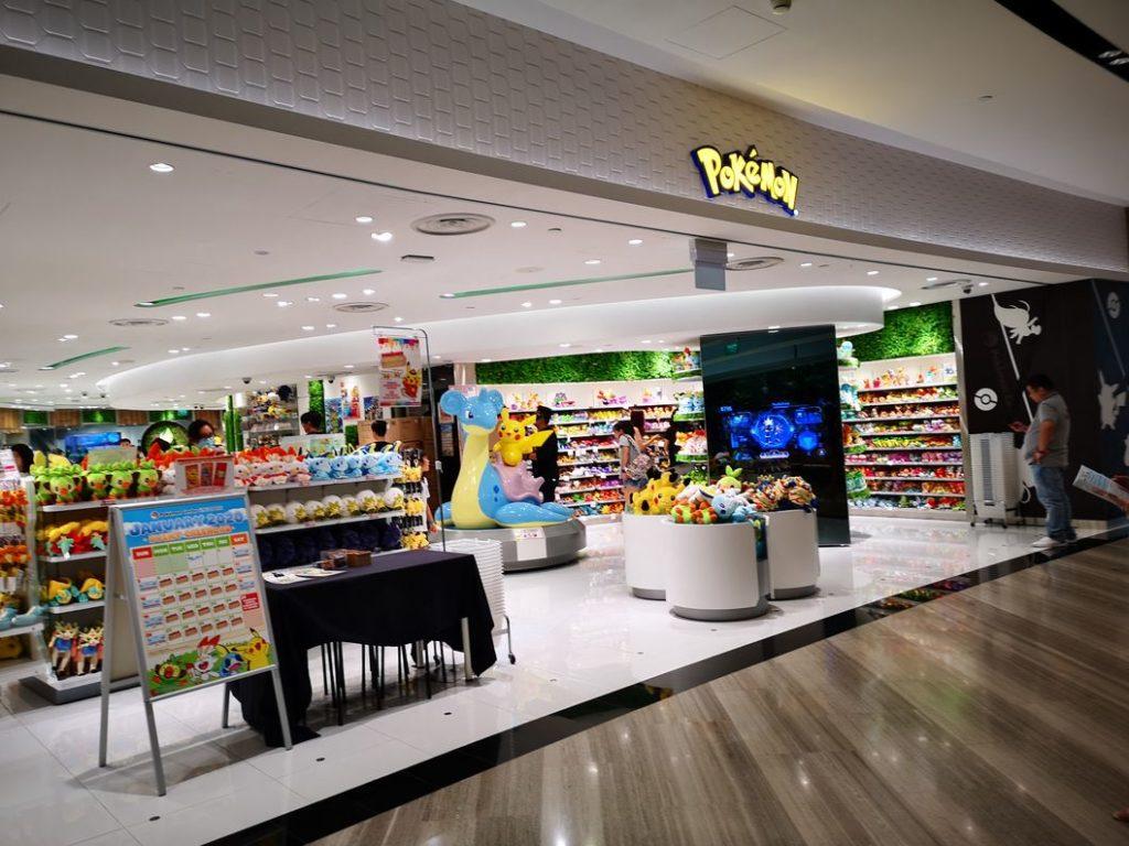 La boutique Pokémon !