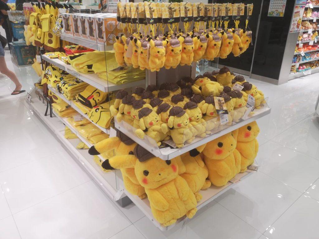 Des pikachus de partout !